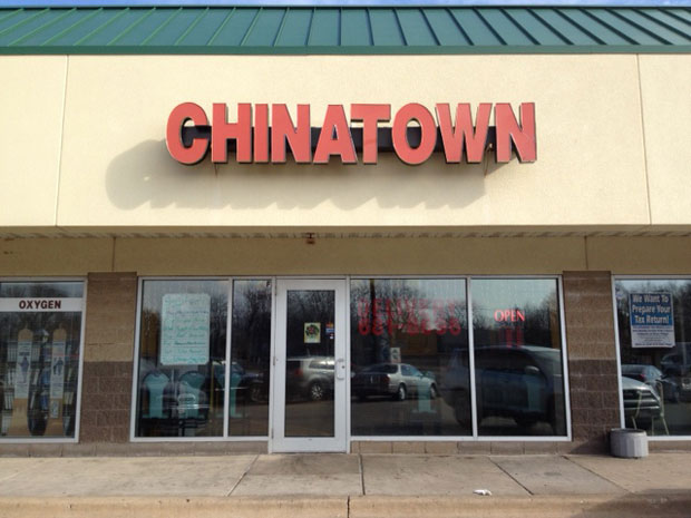 Chinatown Kitchen Delivery And Pick Up In Peoria