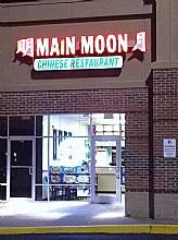 Main Moon Restaurant