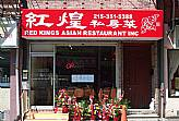 Red Kings  Aian Restaurant