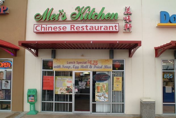 Mei S Kitchen Chinese Restaurant El Paso Tx