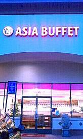 Asia Buffet