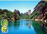 Chow Green Garden