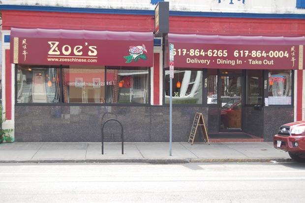 Zoe S Chinese Restaurant