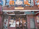 Congee Chinese Restaurant