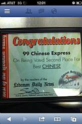 99 Chinese Express Inc