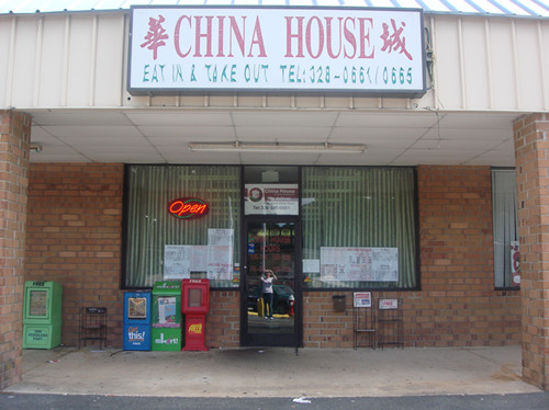 12 egg roll china house asheboro chinesemenu for 328 chinese cuisine menu