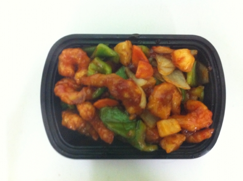 South China Chinese Food Hamilton Menu