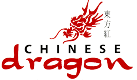chinese dragon restaurant chinese food american chinese rh us chinesemenu com chinese restaurant logo sample chinese food restaurant logos