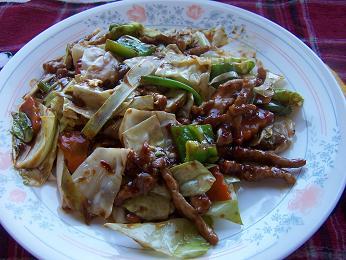 Great Wall Chinese Restaurant Fargo Nd 58103 4154 Menu Asian