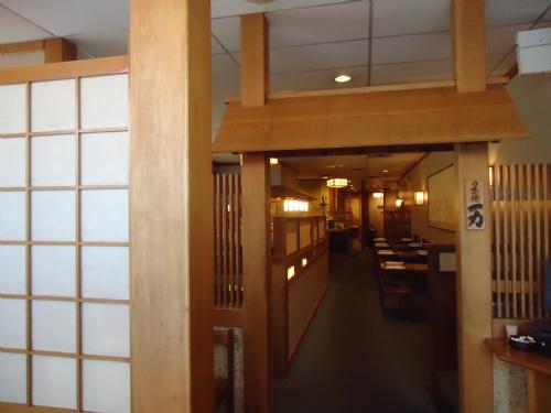 ichi riki japanese restaurant elmsford ny 10523 2602 menu asian