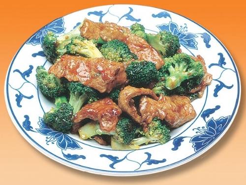 Warner Chinese Restaurant Menu