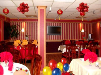 South Garden Chinese Restaurant-Philadelphia-PA-19147-2306