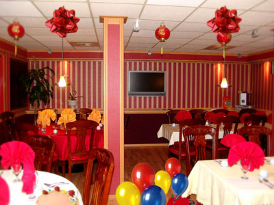 South Garden Chinese Restaurant Philadelphia Pa 19147 2306 Menu