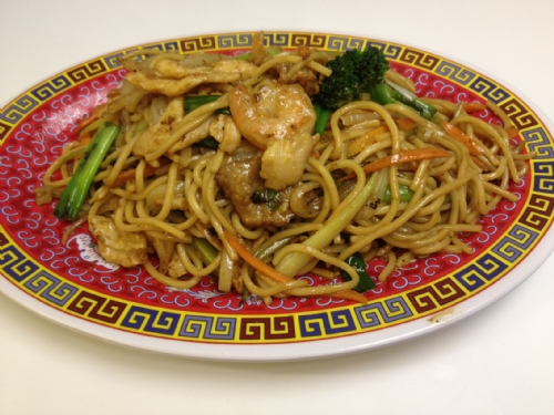 China Cafe Flowood Menu