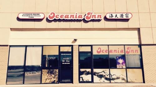 Oceania inn chinese food hong kong dim sum asian for Asian cuisine saskatoon menu