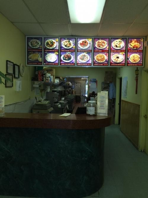 Chinese Restaurant Alexandria