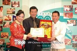 Sao Asian Bistro