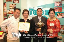 Wong's King Seafood Rest