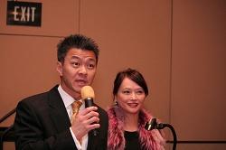 Derek Uehara and Theresa Lin Co-Emcee