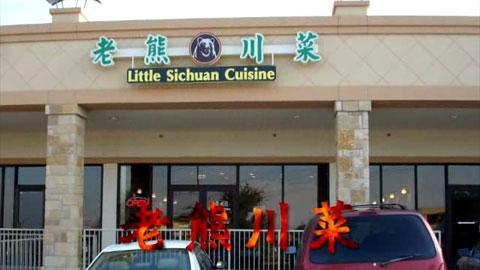 LaoXiong Szechuan Restaurant