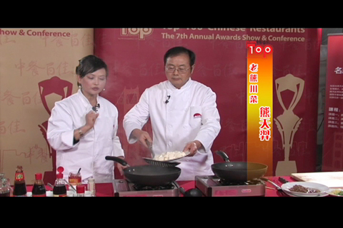 Little Sichuan Cuisine