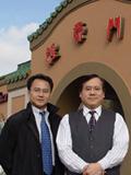 Willy Ng & Ronny Ng