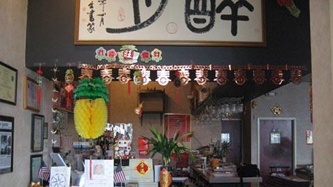 蓬萊閣 (Peking Gourmet)
