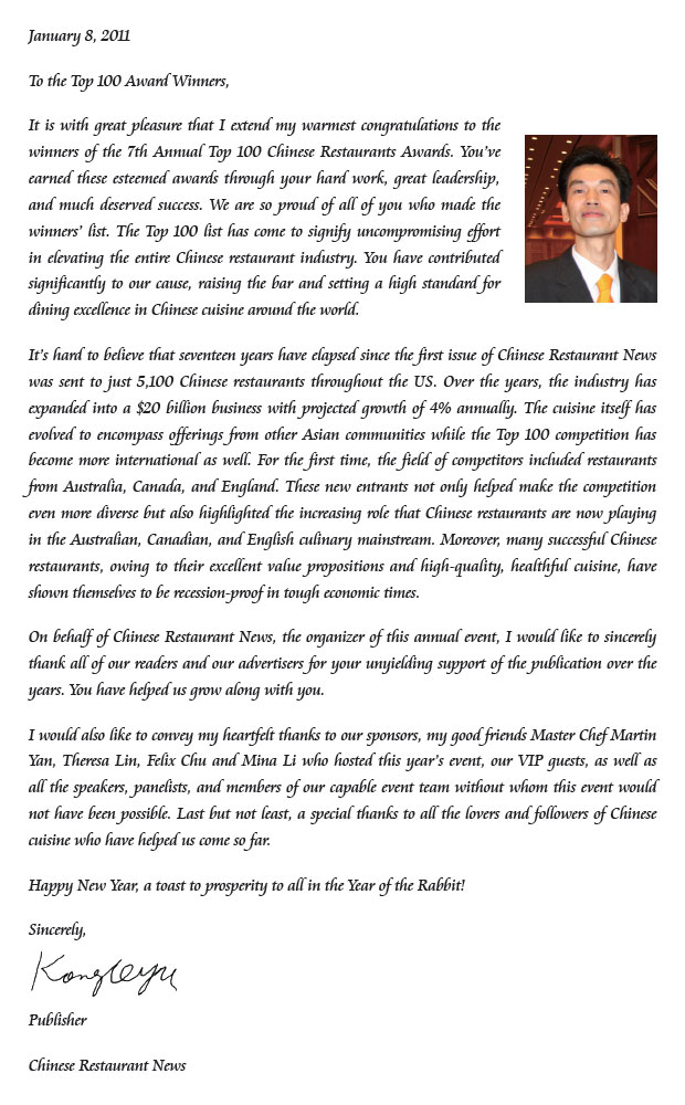 Congratulatory Letter from Kong Yu