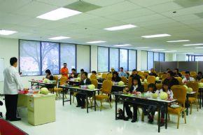 国宴年·研习班3