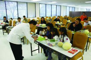 国宴年·研习班7