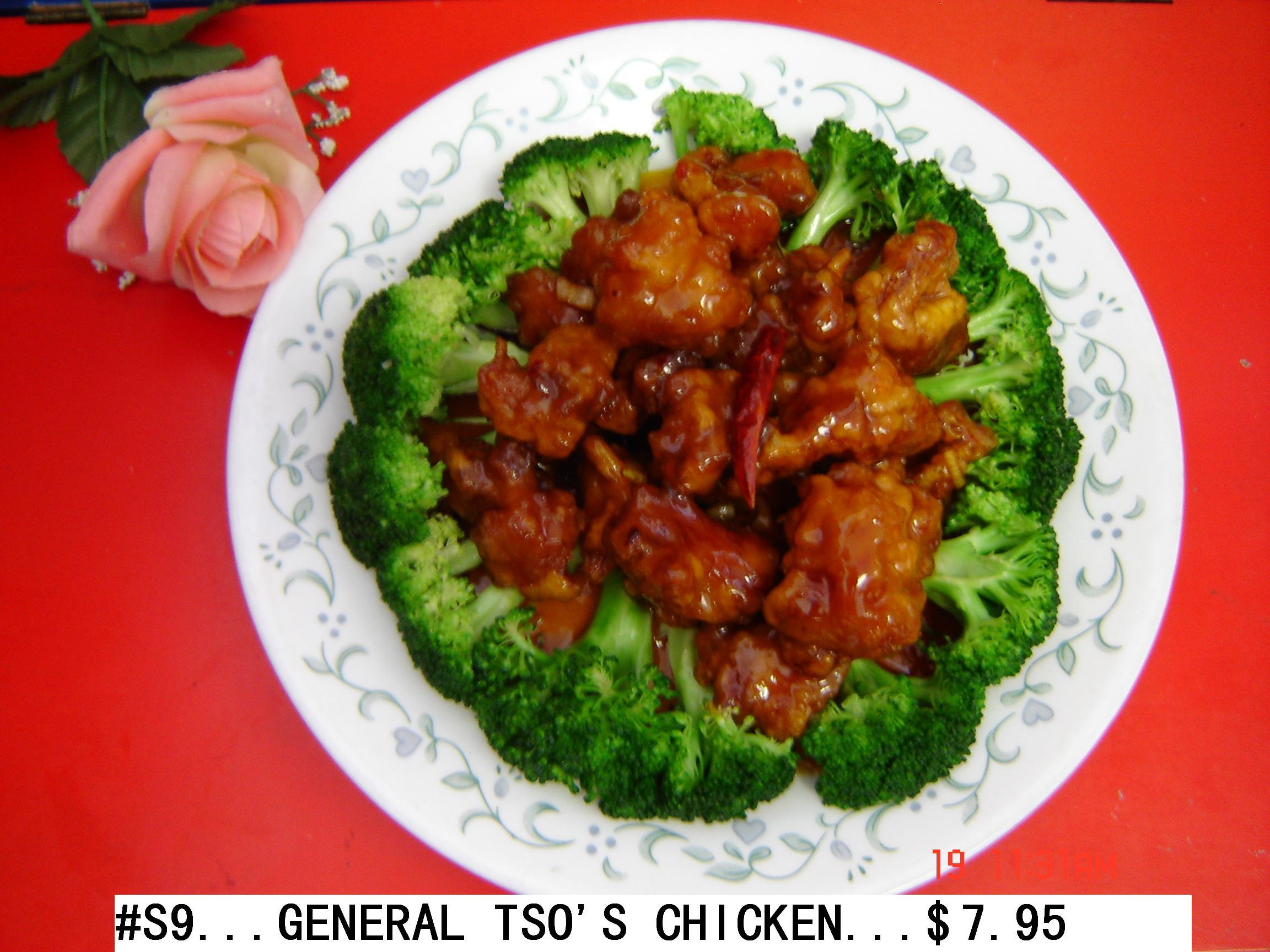 China Garden Pick Up In Waukegan Chinesemenu Com