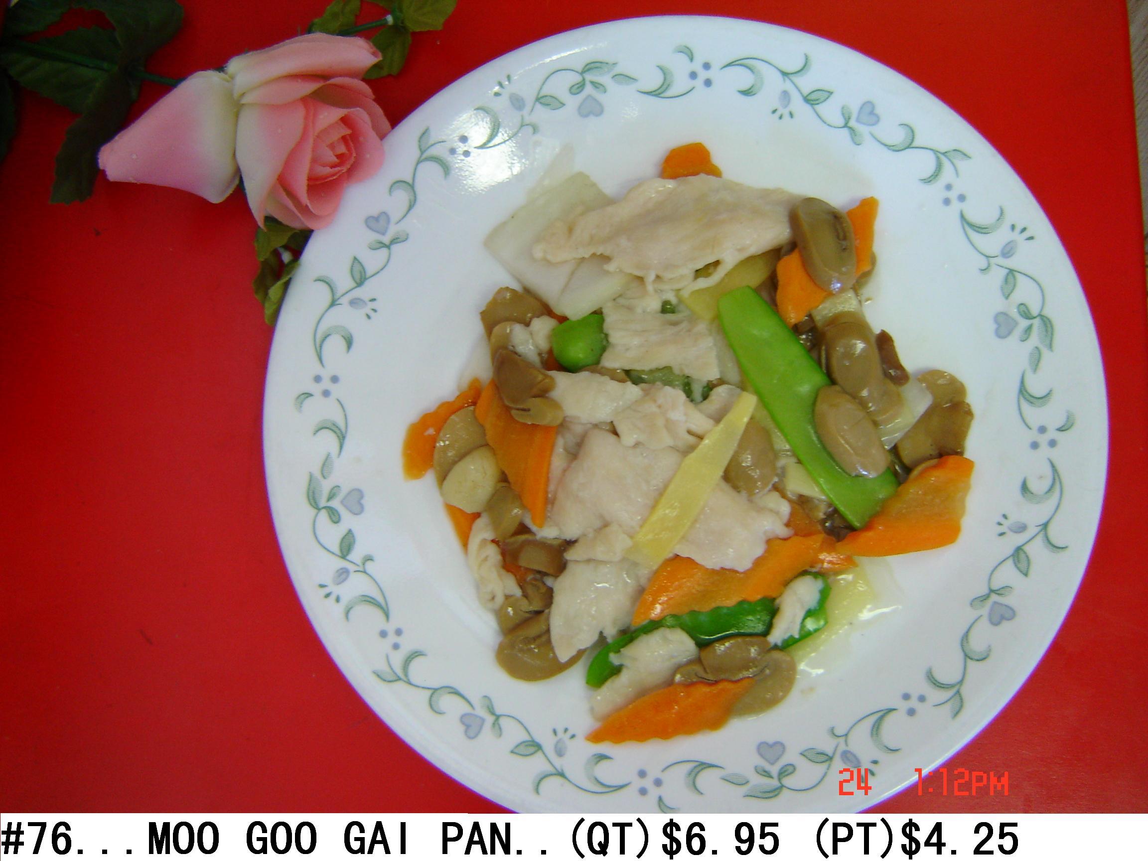 China Garden Restaurant Waukegan Il